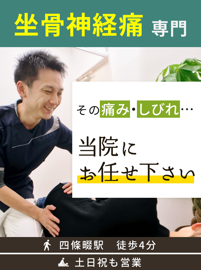side-main-01