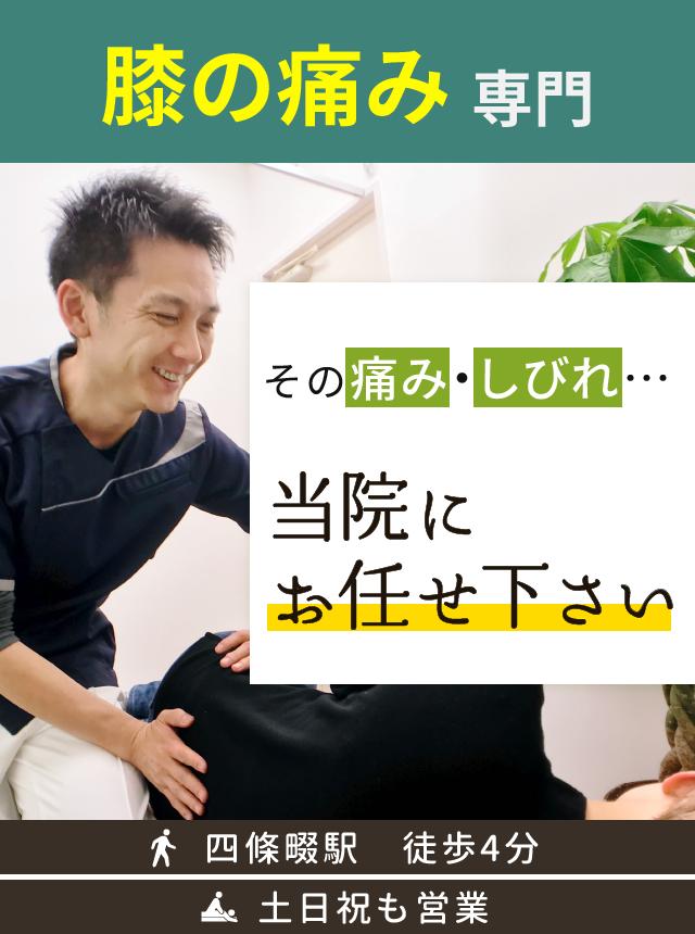 side-main-03